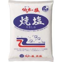 伯方塩業 伯方の塩・焼塩1kg 1セット(1kg×5袋)(直送品)