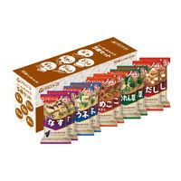 アサヒグループ食品 いつものおみそ汁 5種セット 1箱(10食入)