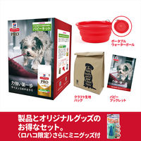 【ロハコ限定】サイエンスダイエットプロ ドッグ 子犬の健やかな成長を後押し パピーキット 1個 日本ヒルズ