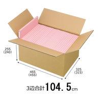 【底面A3】【120サイズ】 無地ダンボール A3×高さ255mm 1セット(240枚:30枚入×8梱包)