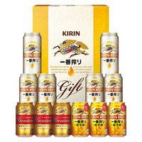 (中元ビールギフト)(エコ包装・短冊のし)一番搾り 3種飲み比べセット プレミアム入り K-IPC3 1箱(12本入) キリンビール