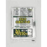 ジャパックス 浜松市指定ゴミ袋 家庭ゴミ用 30L 50枚 HA33 1ケース(600枚)(直送品)