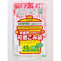 ジャパックス 名古屋市指定ゴミ袋 家庭用可燃45L 50P NJ56 1ケース(600枚)(直送品)