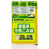 ジャパックス 名古屋市指定ゴミ袋 許可業者用不燃20L NJ28 1ケース(600枚)(直送品)