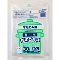 ジャパックス 豊川市指定ゴミ袋 不燃用 30L OT33 1ケース(600枚)(直送品)
