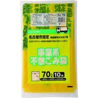 ジャパックス 名古屋市指定ゴミ袋 許可業者用不燃70L NJ78 1ケース(400枚)(直送品)