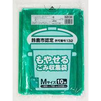 ジャパックス 鈴鹿市指定ゴミ袋 可燃 M SZK34 1ケース(600枚)(直送品)