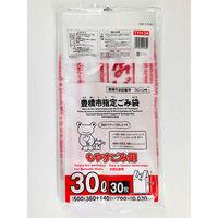 ジャパックス 豊橋市指定ゴミ袋 可燃 30L 手付 30枚 TYH34 1ケース(600枚)(直送品)