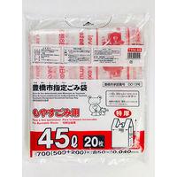 ジャパックス 豊橋市指定ゴミ袋 可燃 45L 手付特厚 20枚 TYH45 1ケース(400枚)(直送品)