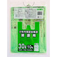 ジャパックス 小牧市指定ゴミ袋 資源手付 30L 10枚 KMA34 1ケース(600枚)(直送品)