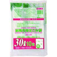 ジャパックス 前橋市指定ゴミ袋 30L 10枚 MBA30 1ケース(600枚)(直送品)