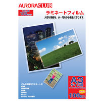 オーロラジャパン ラミネートフィルム ALP-A3