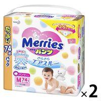 【セール】メリーズ おむつ パンツ M(6~11kg)1ケース(74枚入×2パック) さらさらエアスルー たっぷりパック 花王