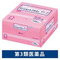 白十字 ワンショットプラス(R)P EL-II 11498【第3類医薬品】