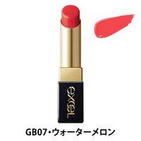 GB07(ウォーターメロン)