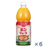えひめ飲料 POM(ポンジュース)800ml 1箱(6本入)