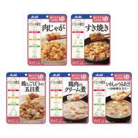 アサヒグループ食品 歯ぐきでつぶせる おかず5種アソート 4987244191632 1箱(14袋入)