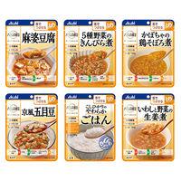 アサヒグループ食品 舌でつぶせる おかずとごはんの6種アソート 4987244191663 1箱(14袋入)