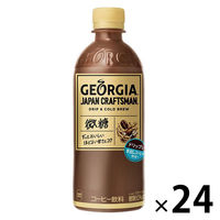 コカ・コーラ ジョージア ジャパンクラフトマン 微糖 500ml 1箱(24本入)