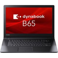 Dynabook dynabook(ダイナブック) 15.6型ノートPC Core i3/Office Personal PB65MYB11R7PD21 1台