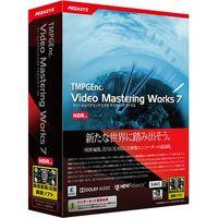 ペガシス TMPGEnc Video Mastering TVMW7(直送品)