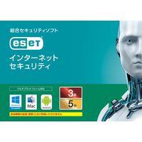キヤノンITソリューションズ ESET インターネット セキュリティ 5台3年 CMJ-ES12-006(直送品)
