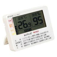 インテック グルス デジタルポータブル熱中症計 2個セット GRS103-01_2コセット(直送品)