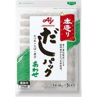 味の素 G本造りだしパックあわせ 500g 1セット(500g×2袋)(直送品)