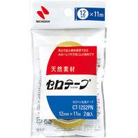 ニチバン セロテープ 小巻 12mm×11m CT-12S2PN 1箱(20巻:2巻入×10袋)