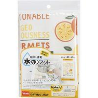 吸水・速乾水切りマット オレンジ K59900 5枚 サンベルム(直送品)