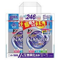 ナノックスニオイ専用 詰替超特大 2個