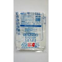 ジャパックス 松戸市指定ゴミ袋 可燃45L手付増量 MTJ65 1セット(500枚)(直送品)