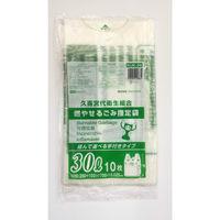 ジャパックス 久喜市指定ゴミ袋 可燃 30L手付 10枚 KUK34 1セット(600枚)(直送品)