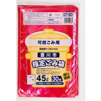 ジャパックス 豊川市指定ゴミ袋 可燃用 45L 厚口 OT50 1セット(360枚)(直送品)
