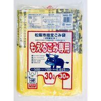 ジャパックス 松阪市指定ゴミ袋 可燃30L(M) 手付き MAS33 1セット(600枚)(直送品)
