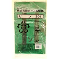 ジャパックス 佐倉市指定ゴミ袋 ビン 30L 10枚 SKR31 1セット(500枚)(直送品)