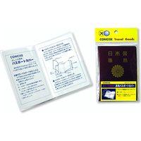 コンサイス 透明パスポートカバー 210917 1セット(3個)(直送品)