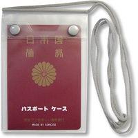 TTC コンサイス パスポートケース(首下げタイプ)クリア 209003 1セット(3個)(直送品)