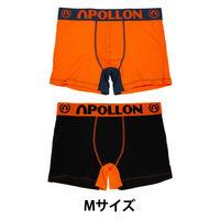 オレンジ+ブラック