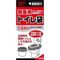 アイワ 緊急用トイレ袋 凝固剤付 20回分セット 4995021190099(直送品)