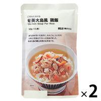 無印良品 ごはんにかける 奄美大島風 鶏飯 2袋 82143812 良品計画 <化学調味料不使用>