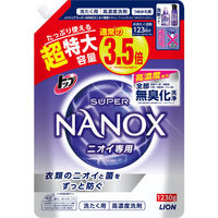 ナノックスニオイ専用 詰替超特大