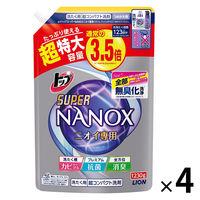 ナノックスニオイ専用 詰替超特大×4