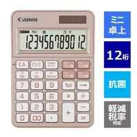 キヤノン 12桁 W税ミニ卓上電卓 KS-125WUC-PK ピンク 1個