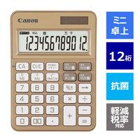 キヤノン 12桁 W税ミニ卓上電卓 KS-125WUC-GD ゴールド 1個