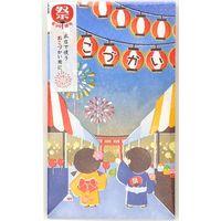 ササガワ 祝儀袋 まつりぽち 五型 よいち 5-6403 1セット:25枚【5枚袋入×5冊袋入】(取寄品)