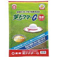 【農業園芸資材・肥料】東商 芝ドクターG 1.8kg 4905832351206 1セット(3個入)(直送品)