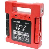 【カー用品】Meltec(メルテック) ジャンプスターターDC12/24V対応(400A/600A) MP-2 1個(直送品)