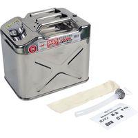 【カー用品】Meltec(メルテック) ガソリン携行缶 ステンレス製 消防法適合品 20L SK-675 1個(直送品)