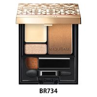 BR734(マロンティー)